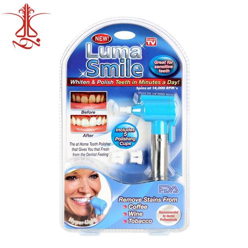 پولیش دندان لوما اسمایل