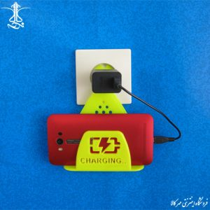 نگهدارنده موبایل مخصوص پریز برق