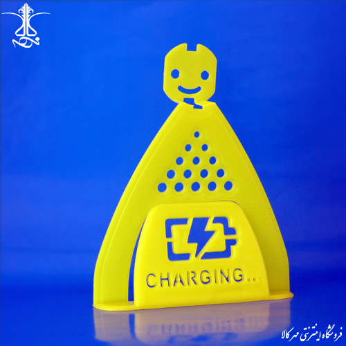 استاپ شارژ