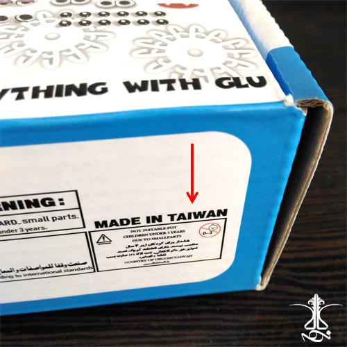 بازی فکری بانچمز ۴۰۰ تکه ساخت تایوان