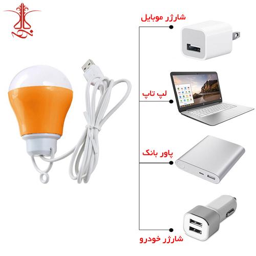 چراغ سیار LED
