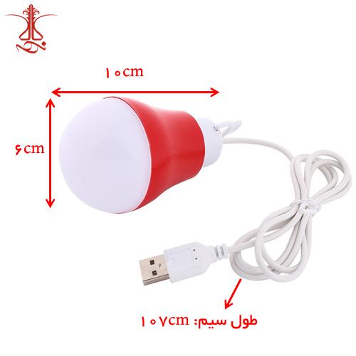ابعاد لامپ مسافرتی LED